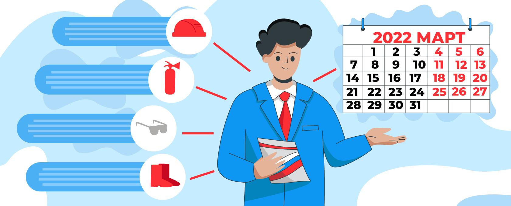 Поправки в ТК РФ: теперь работодателям нужно учитывать микротравмы сотрудников