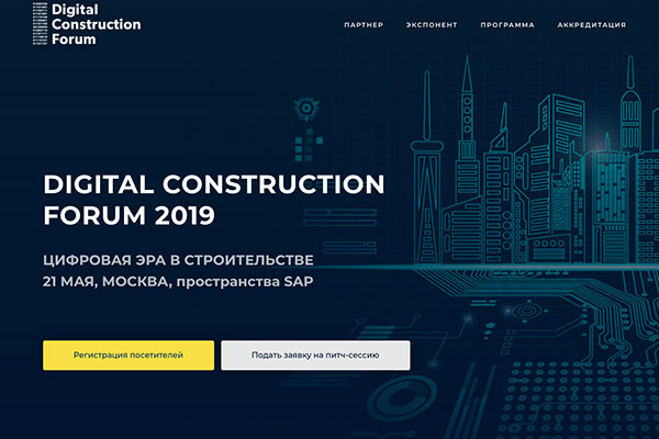 https://forum.digital/construction