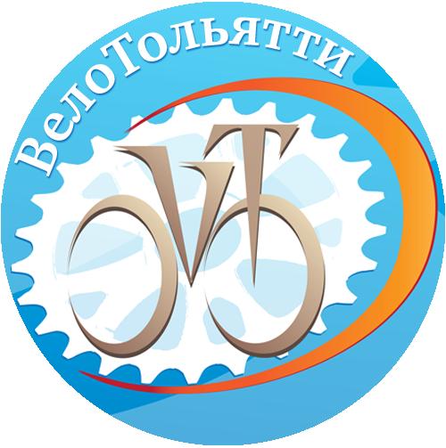 "Клуб ""ВелоТольятти"""