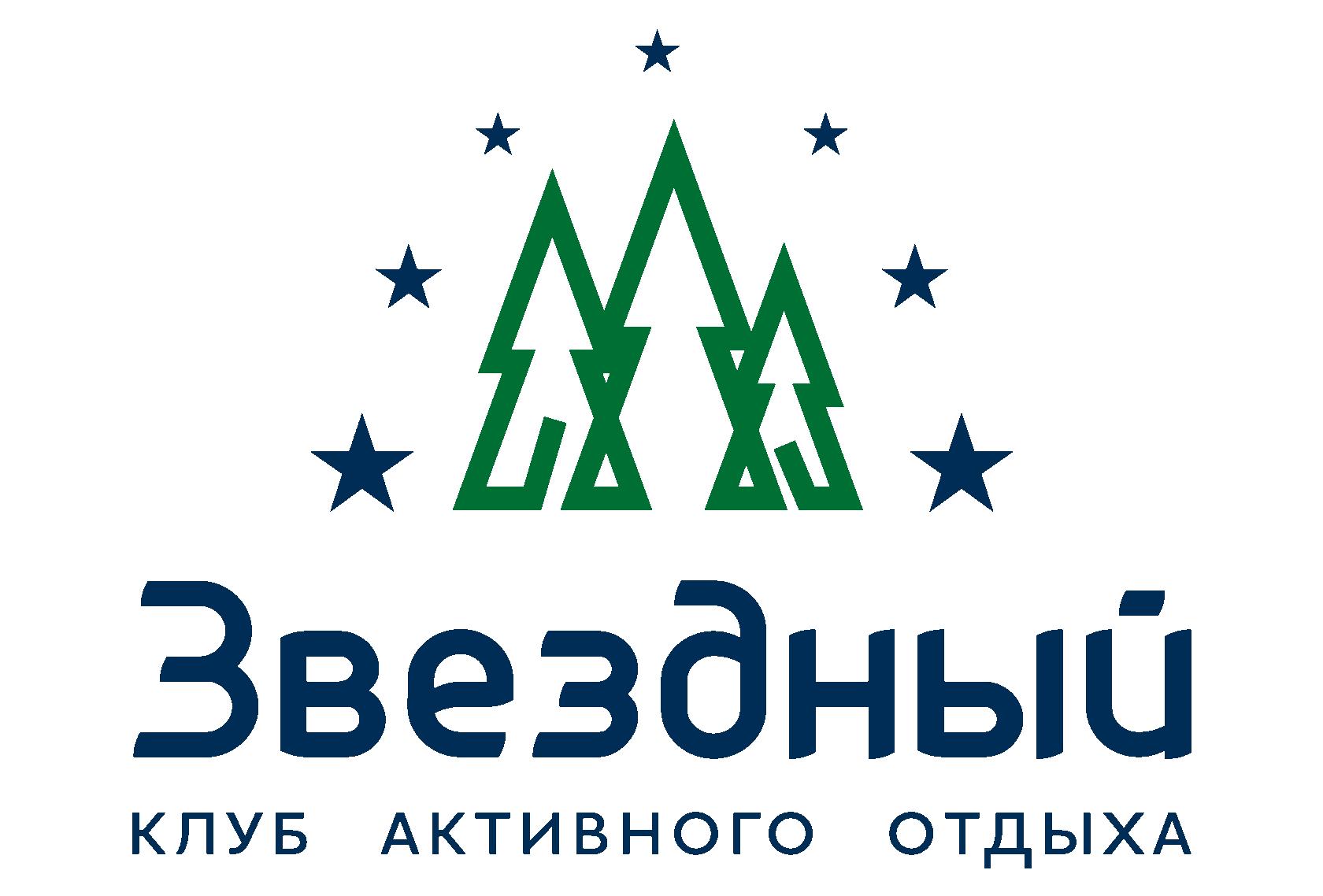 Клуб активного отдыха «Звездный»