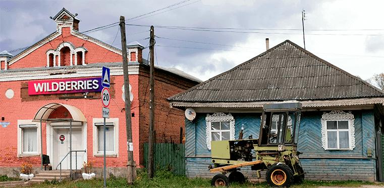 автор: Elena Voskresenskaya