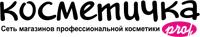 Косметичка Prof магазины профессиональной косметики