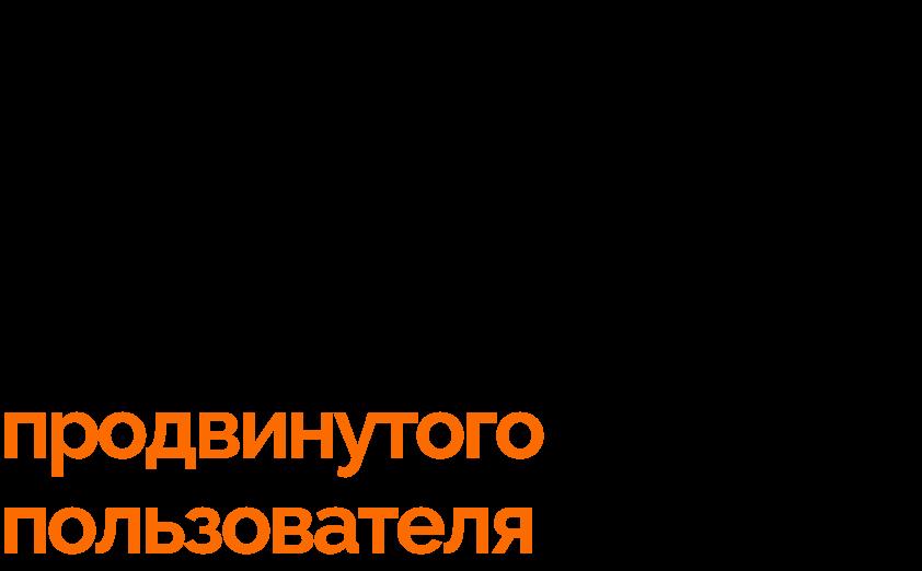 Вебинар от Serpstat: полный гайд по платформе, как выжать максимум из всех инструментов 16261788569108