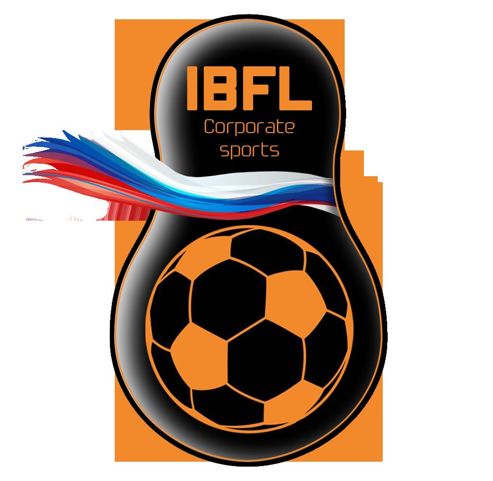 IBFL - корпоративный спорт международного уровня