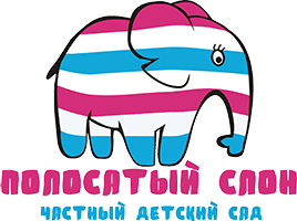 Полосатый слон - частный детский сад