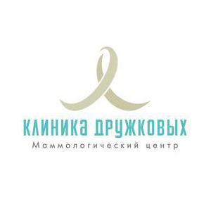 ООО «Клиника Дружковых», маммологический Центр»