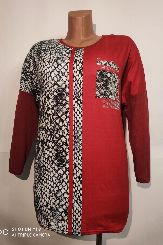 дарквин женская одежда