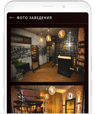 Photos of the restaurant when booking