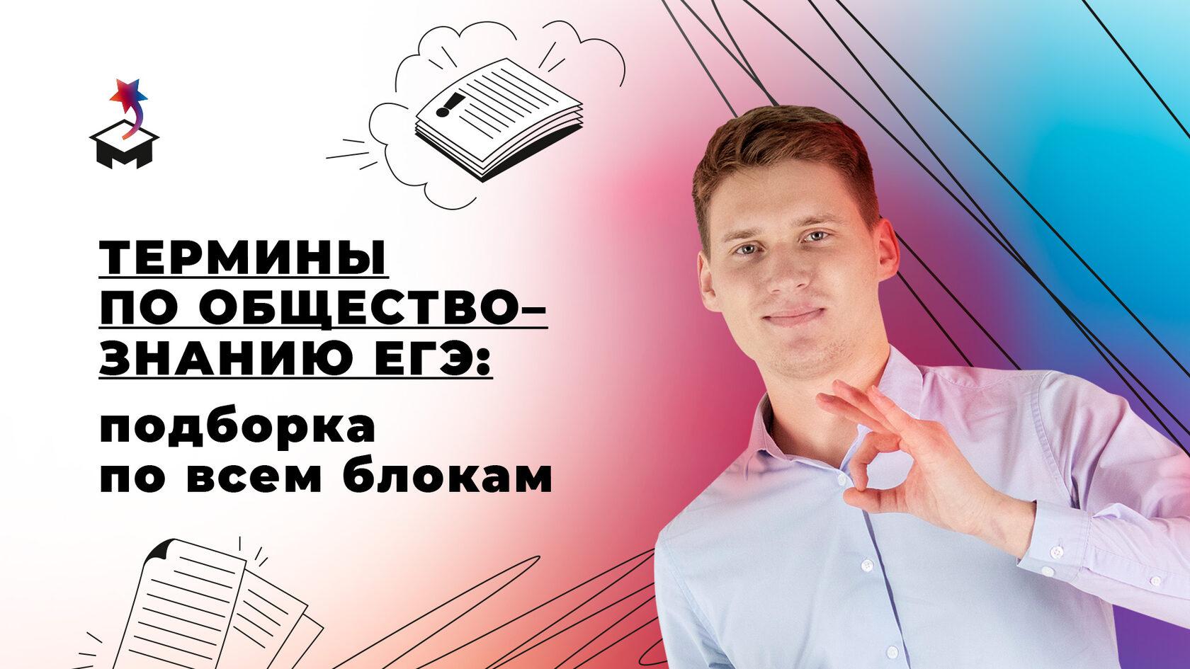 Дмитрий Первый