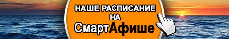 Т-путешествия | Крым Места Силы