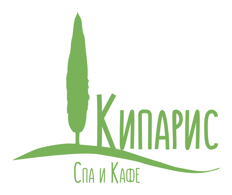 Кипарис Спа