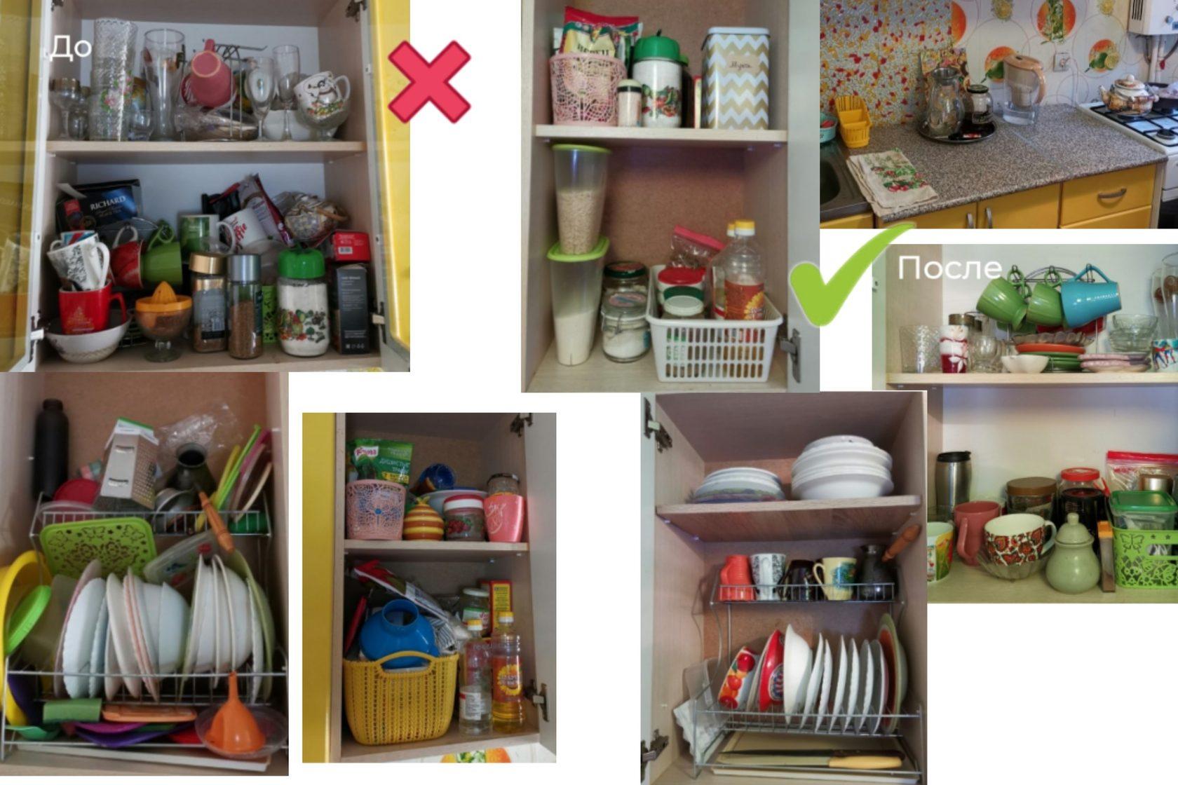 Кухня №2 (выездная организация)