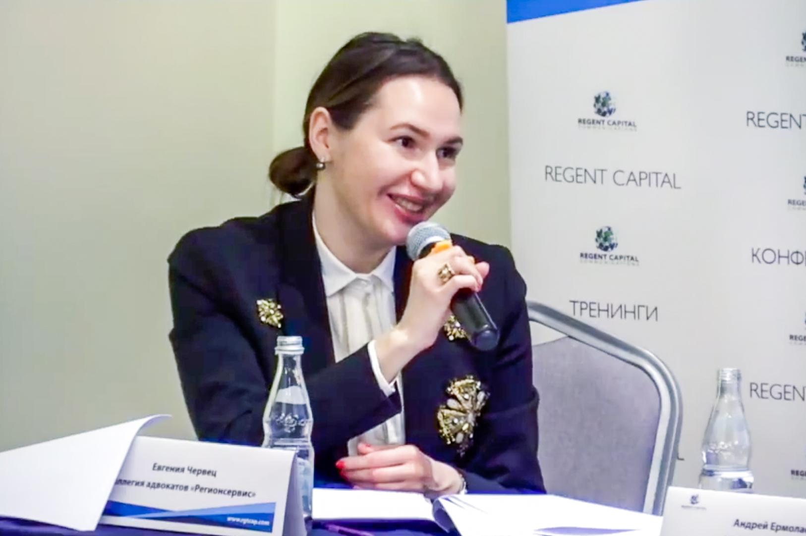 Евгения Червец