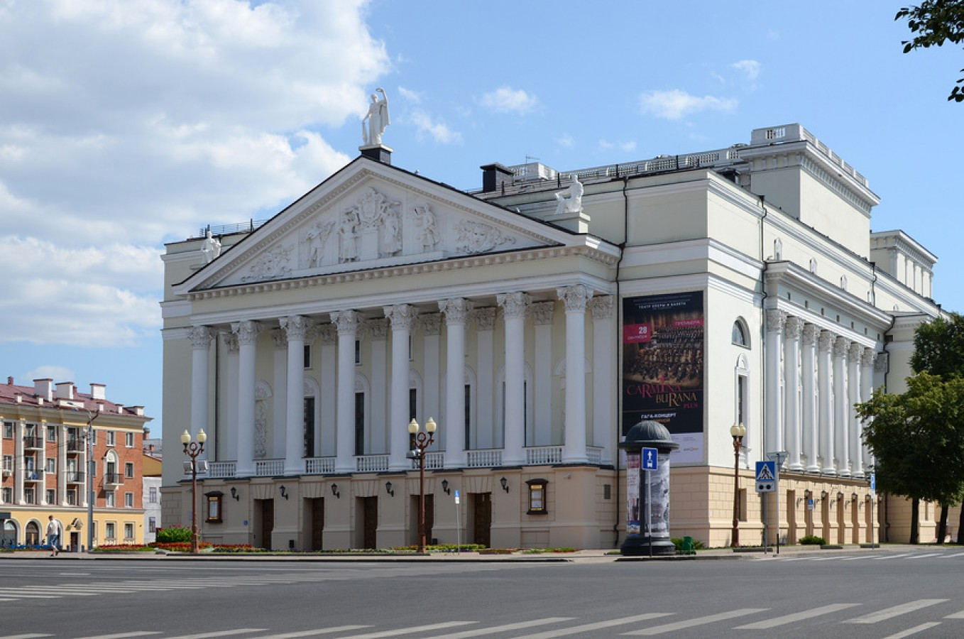 theather of kazan in russia Study abroad - kazan innovative university vocal studio, theatre studio enjoy living in kazan february 14 kazan, russia.