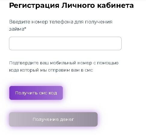 регистрация нового пользователя в Сслоан