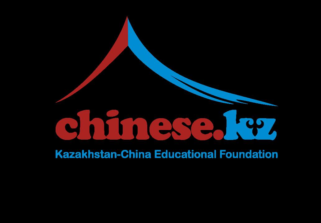 Chinese.kz