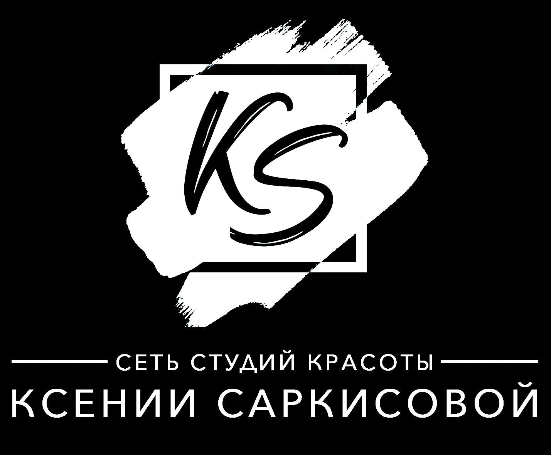 Сеть студий красоты Ксении Саркисовой