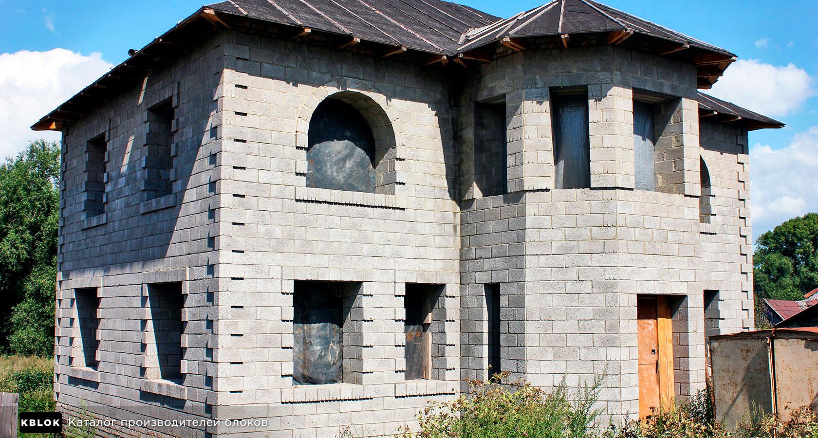 дом из шлакоблока отзывы владельцев