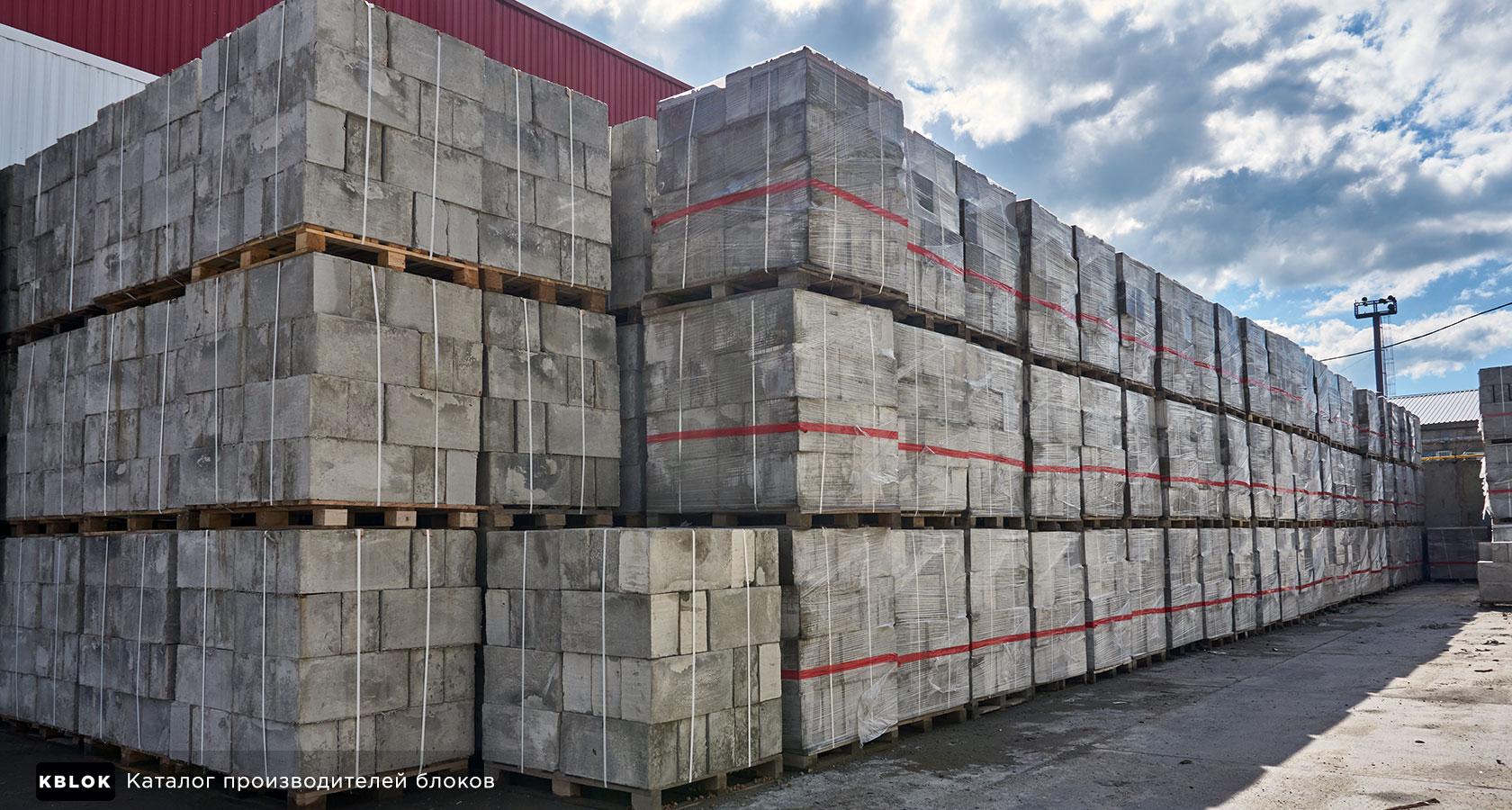Блоки для отгрузки