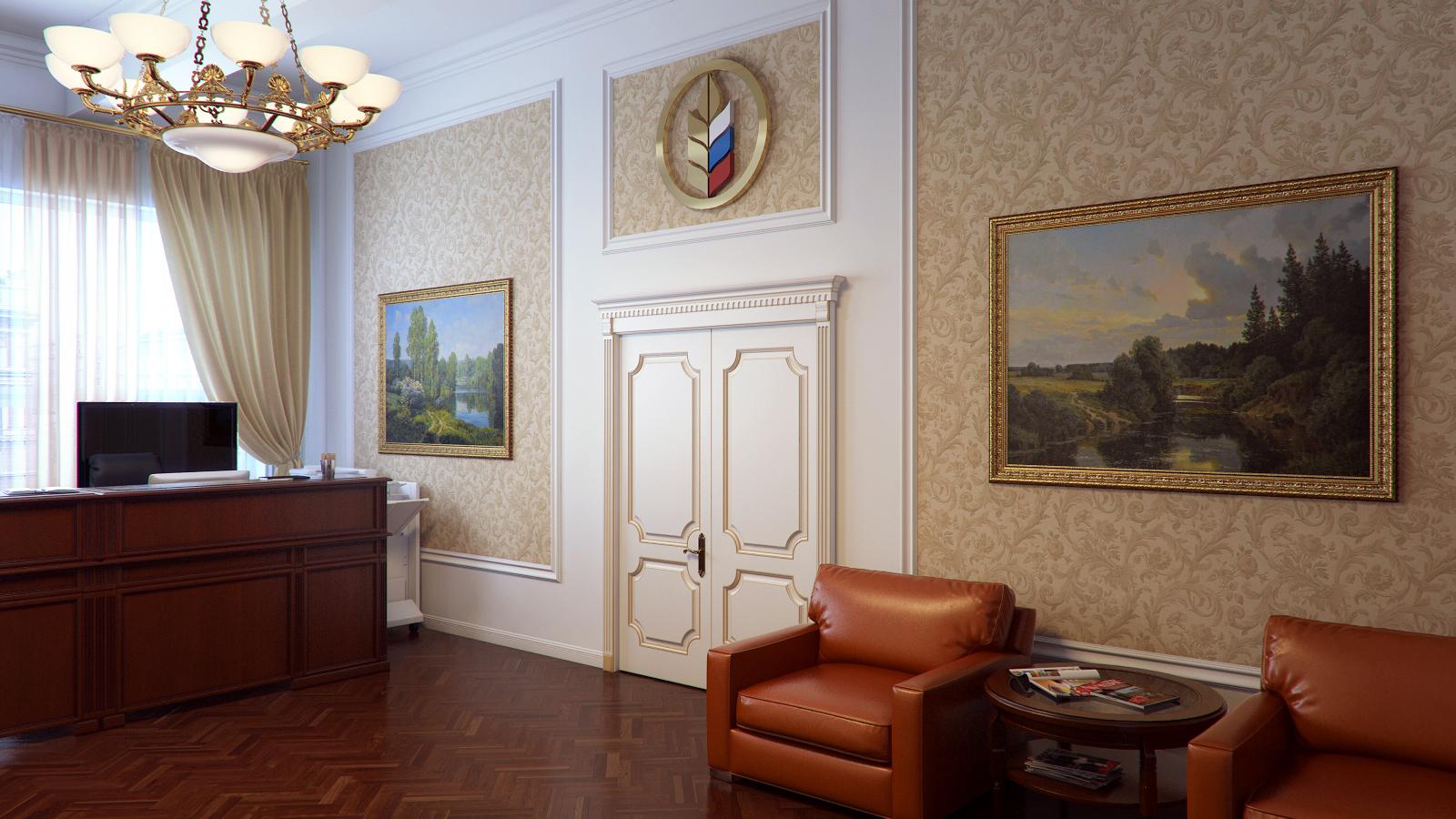 Интерьер кабинета в министерстве