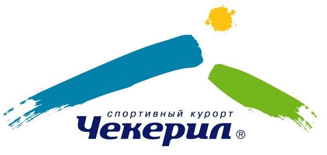 Спортивный курорт Чекерил использует ППС Барс