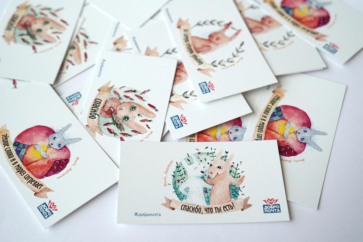 печать открытки октябрьское поле знаки маркировки
