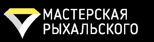 Мастерская Георгия Рыхальского