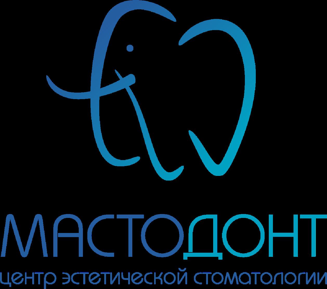 МАСТОДОНТ