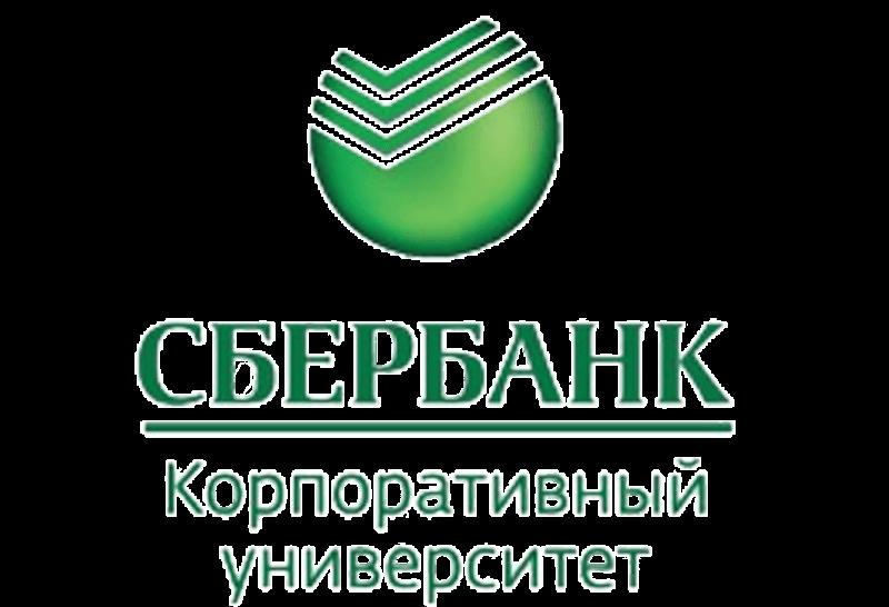 """ПАО Сбербанк  ‒ клиент ГК """"Азбука Света"""""""
