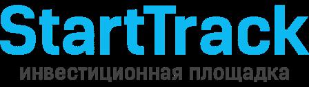 StartTrack инвестиционная площадка