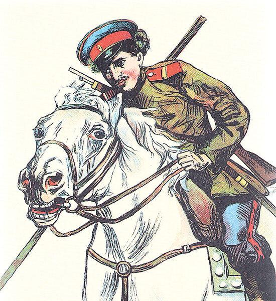 Казак Донской армии