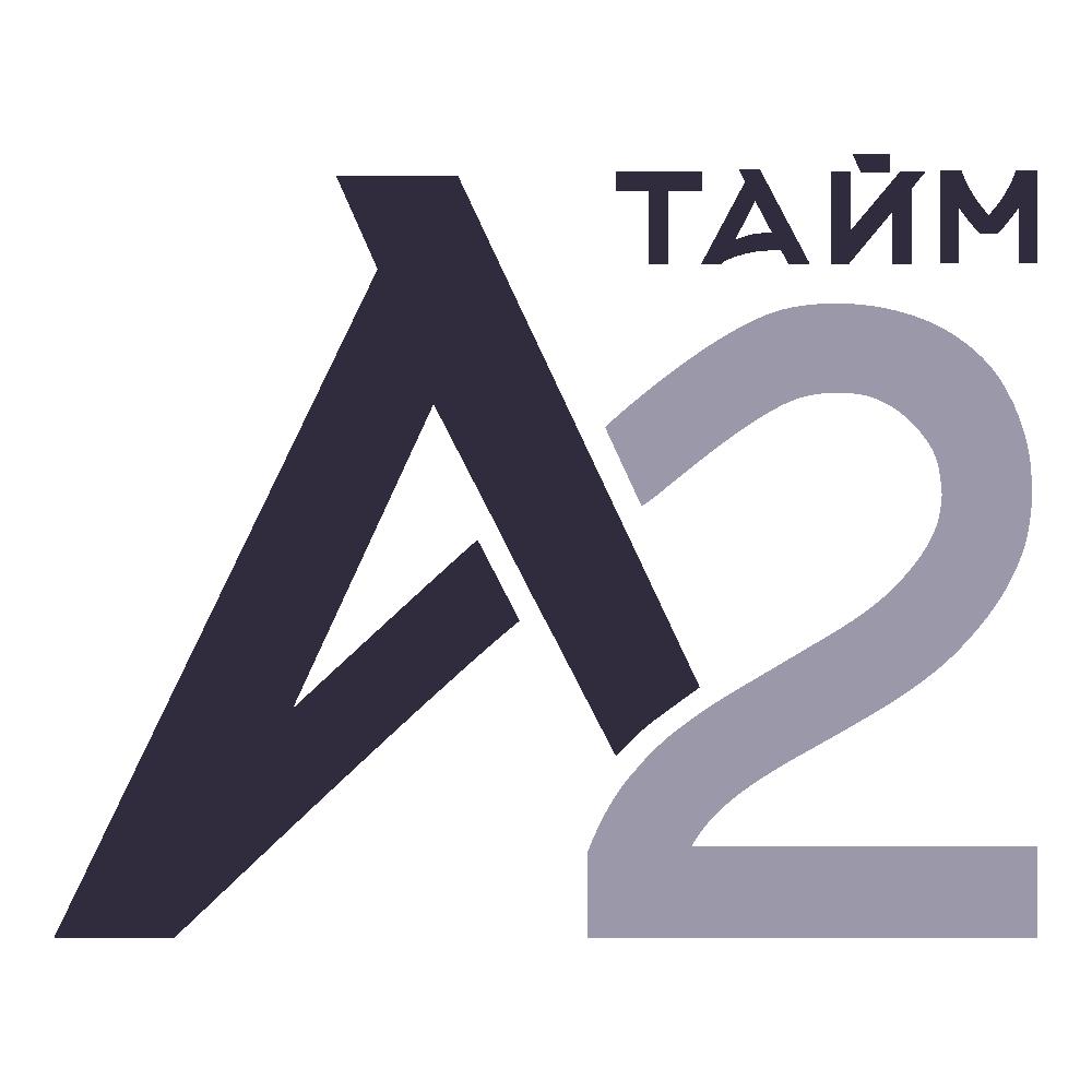 А2.Тайм