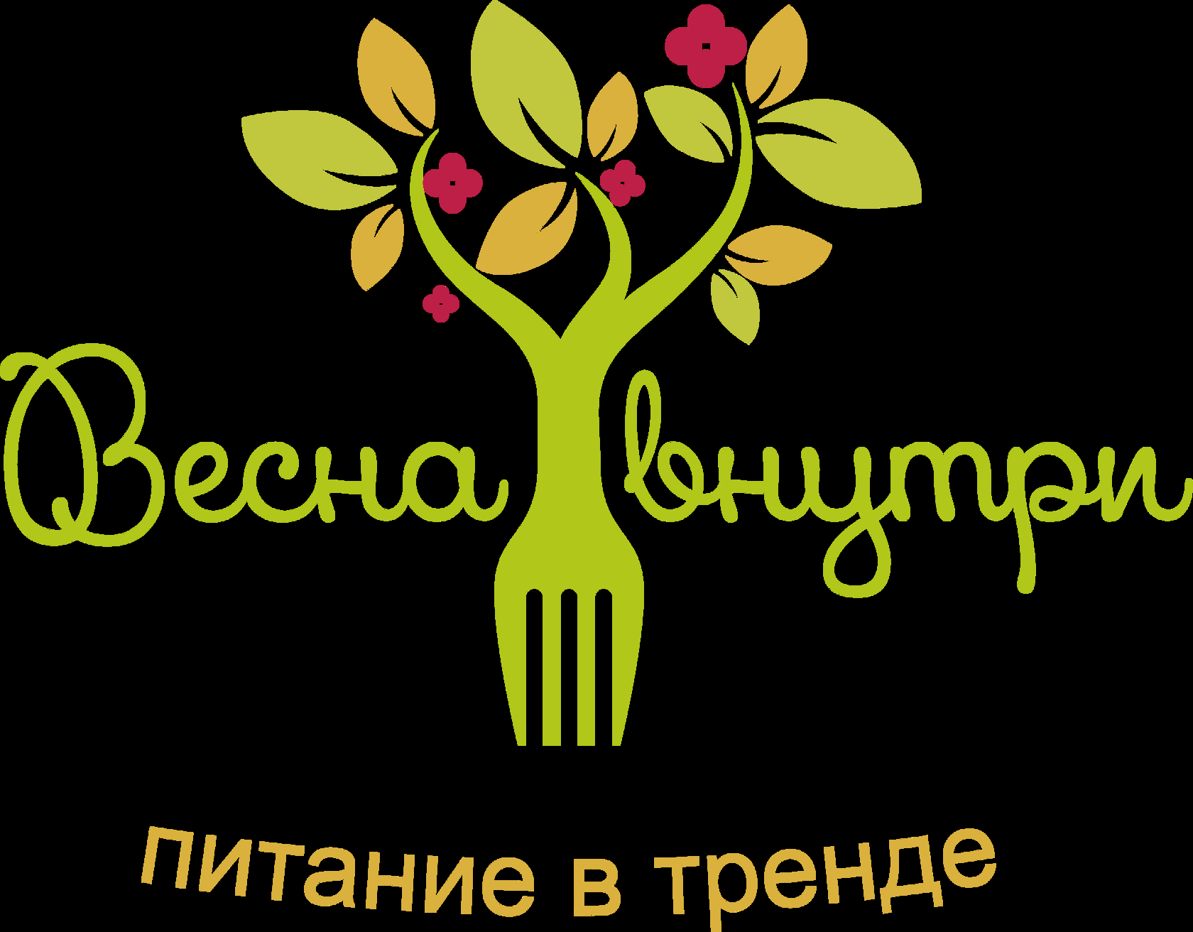 Правильное питание Алматы