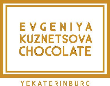 /Шоколадные конфеты ручной работы: поштучно и в наборе