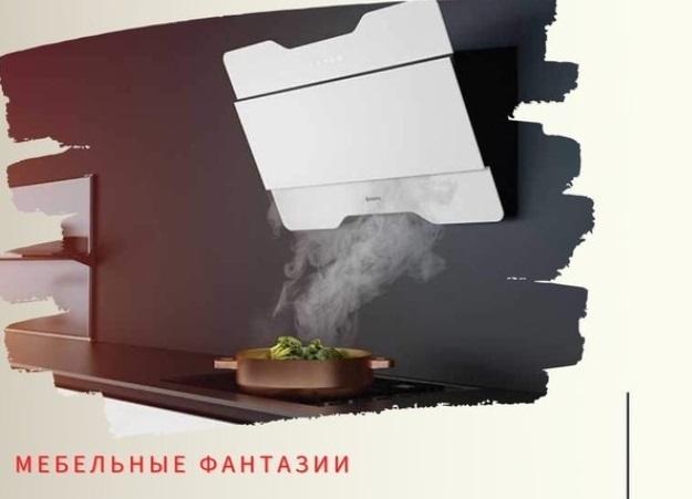 выбираем вытяжку для кухни на заказ