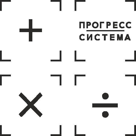Томск бухгалтерское обслуживание сайт налоговая регистрация ип