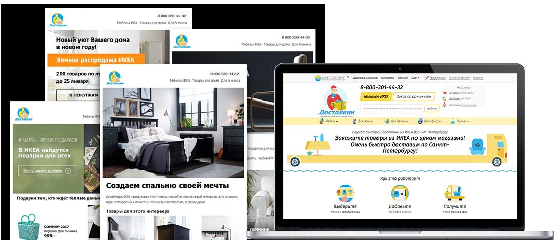 Агентства email маркетинга в России и Украине | zennoposter.club
