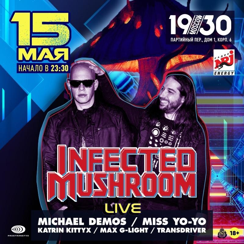 Infected Mushroom в мае 2021 в клубе 1930 Moscow