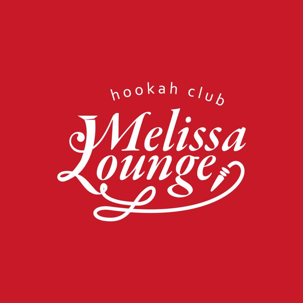Создание логотипа и разработка фирменного стиля кальянного клуба Melissa Lounge