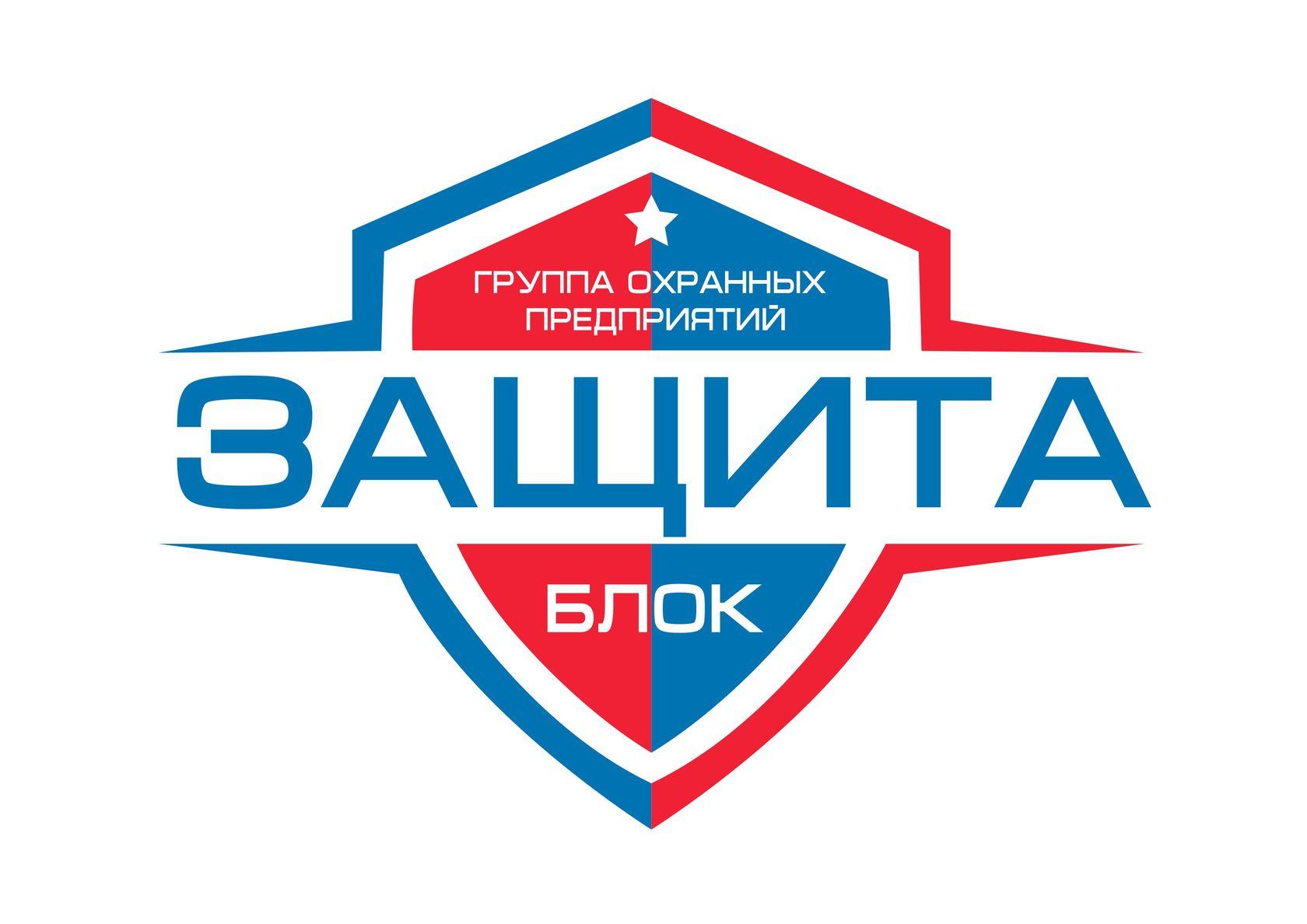 """Группа охранных предприятий """"Защита"""""""