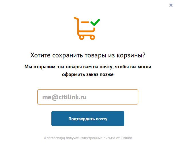 092c0b15de15 27 ошибок в корзине и в оформлении заказа интернет-магазина, которые  снижают конверсию | KISLOROD - eCommerce агентство