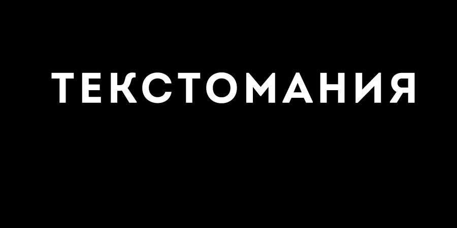 ИП Васильева Марина Валерьевна