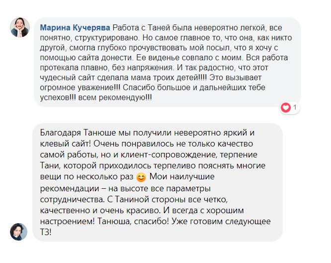 Сайт психолога и сексолога Марины Кучерявой http://www.kucheriava.com/
