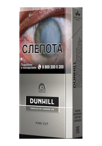 Купить оптом сигареты данхилл электронная сигарета 0 никотина купить