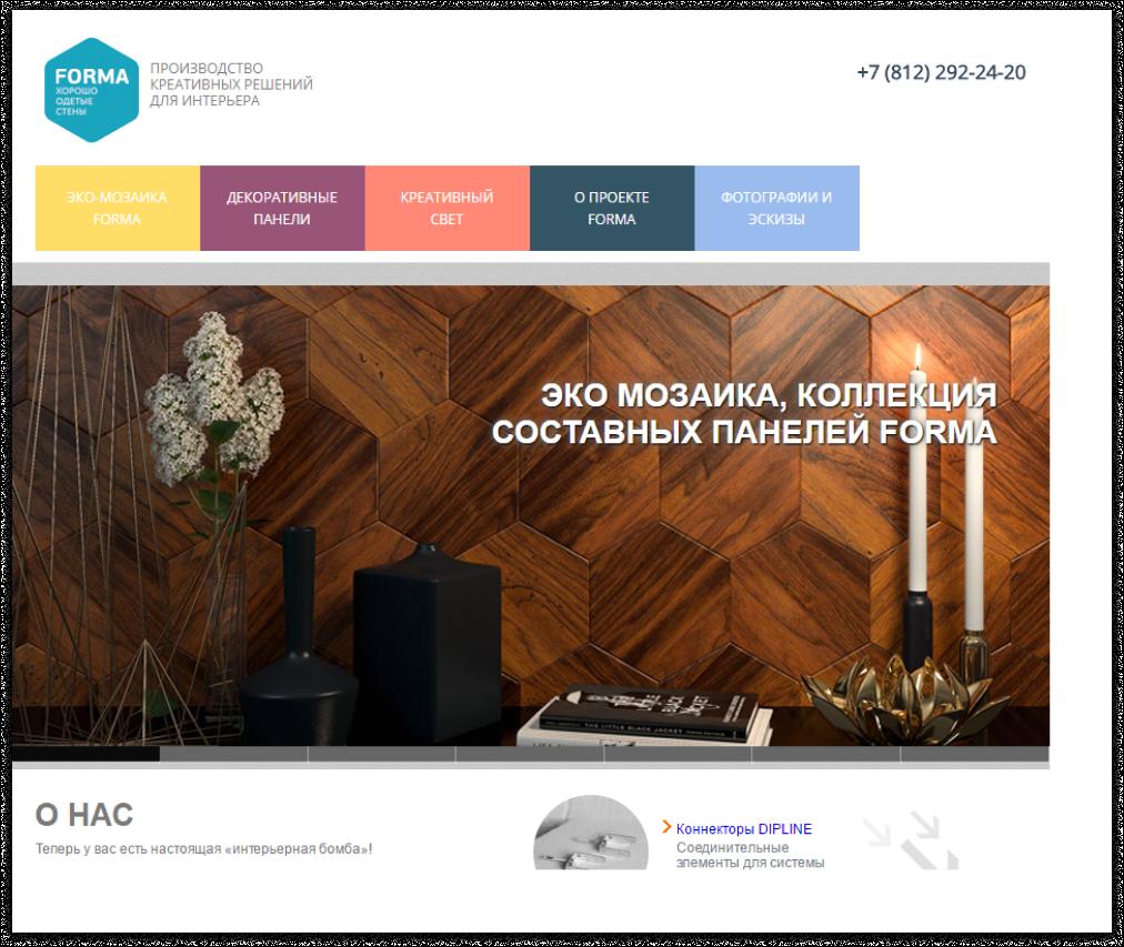 Главная страница предыдущего сайта компании | Sobakapav.ru