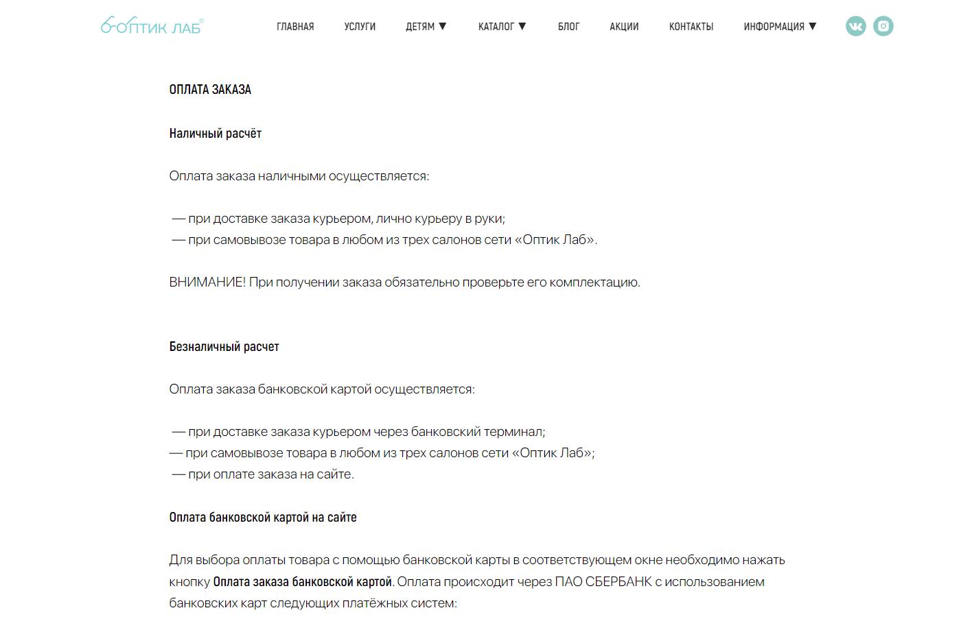 Вывод сайта в топ яндекс Светлогорский проезд реклама сайта в интернете пример