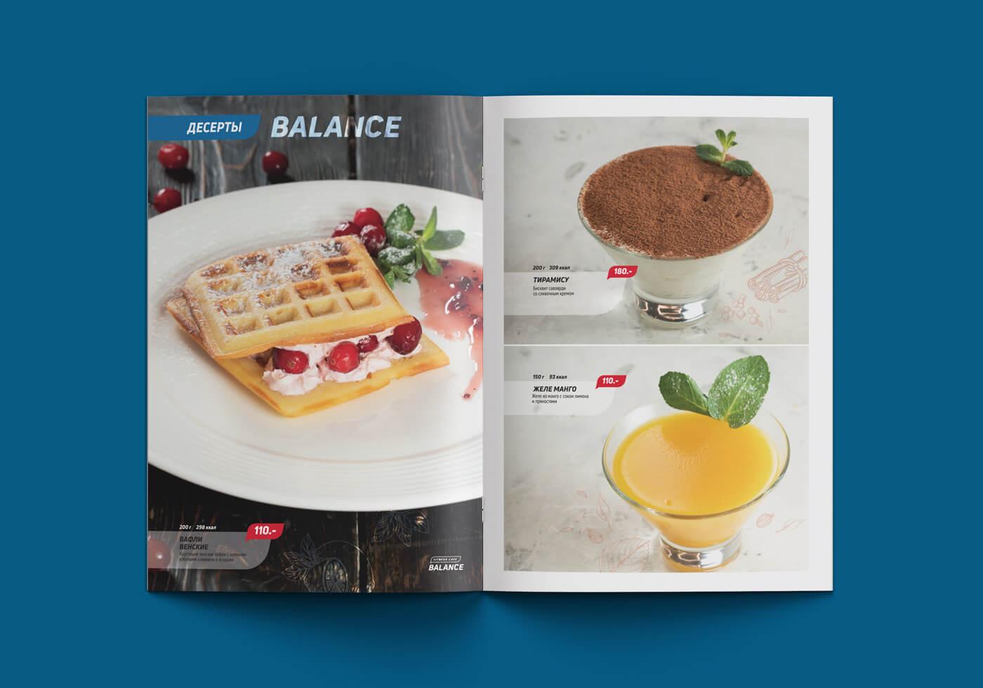 Дизайн меню фитнес-кафе «Balance» – десерты