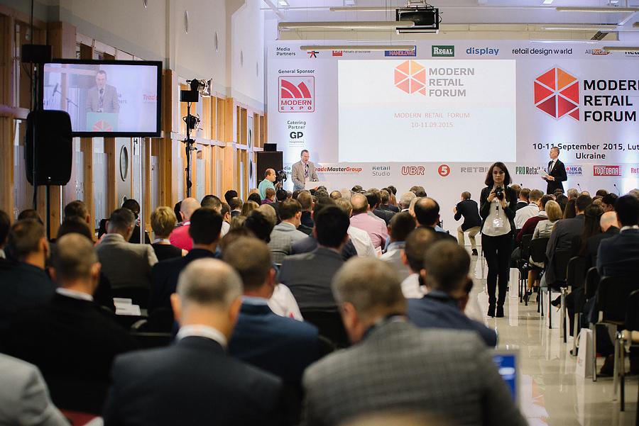 Modern Retail Forum 2019. Все про сучасний ритейл ceb0fce20956c