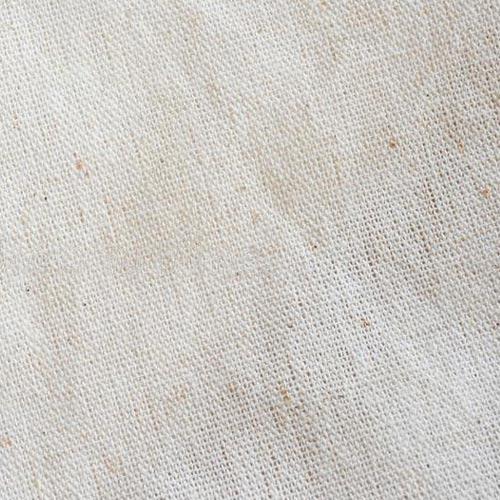 Калико е вид памучен текстил, който съдържа необработен памук и е наподобява деним
