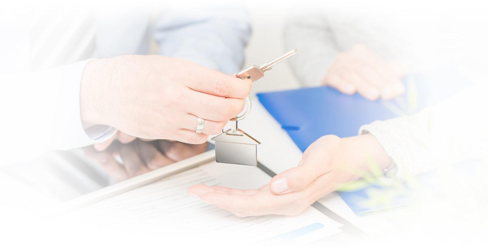 объединить ипотеку и потребительский кредит